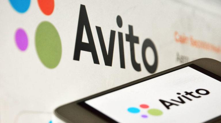 Вся полезная информация об Avito здесь