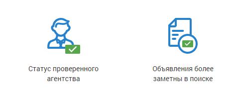 Domofond.ru: возможности для продавцов и покупателей