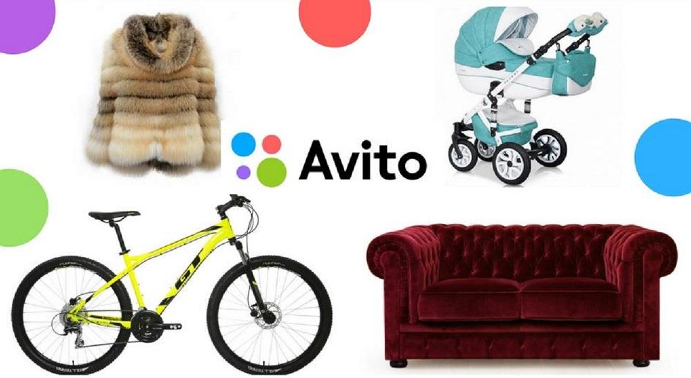 Какие товары искали на Avito в 2017 году?